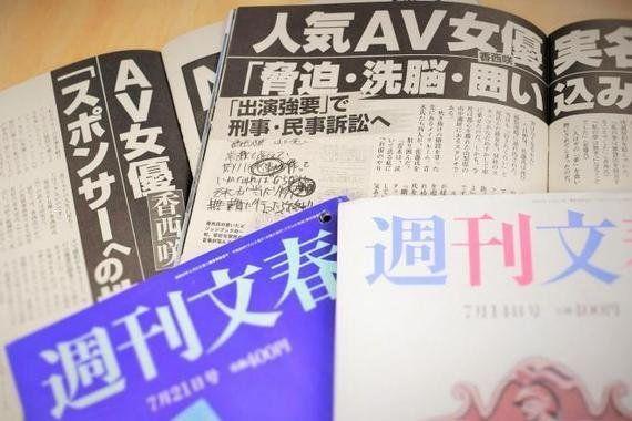 【AV強要】現役女優・香西咲「文春砲」で脅迫も 「海に沈められる...」