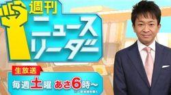 TOKIO城島茂、契約解除の山口達也氏への想い「彼や僕らにとってもスタート」