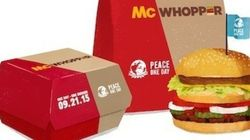 マクドナルドに「マックワッパーやろうぜ」