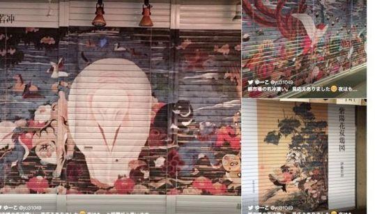 伊藤若冲、京都の夜を彩る 錦市場で「紫陽花双鶏図」などライトアップ(画像集)