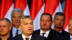 ハンガリー国民投票が不成立 難民受け入れ反対が98%