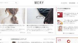 DeNA、ファッション系キュレーションメディアの「MERY」も12月7日より全記事非公開に