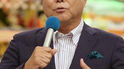 『鉄腕DASH』に小倉智昭が違和感を表明。山口達也を映さず放送