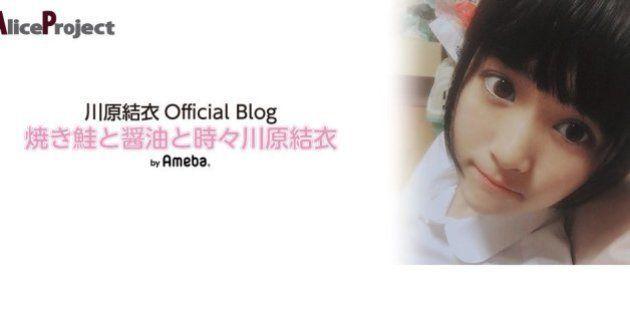 仮面女子研究生・川原結衣、妊娠で芸能界引退「戻ってくることは無い」