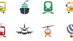 右側通行?左側通行?(3)-鉄道・船舶・航空機の通行ルールはどうなっているのか:研究員の眼