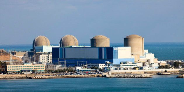 The Kori nuclear power plant in Busan, southeast of Seoul, is seen in this picture released by the plant...