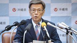 翁長雄志知事が退院、膵臓がんステージ2を公表 公務復帰に意欲