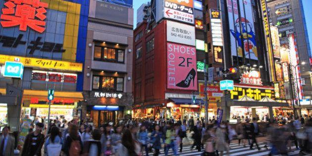 Japan, Tokyo,