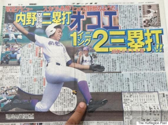 オコエ瑠偉選手を「野性味全開」「本能むき出し」