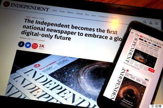英紙インディペンデントが紙をやめる。では他の新聞はいつやめるのか?