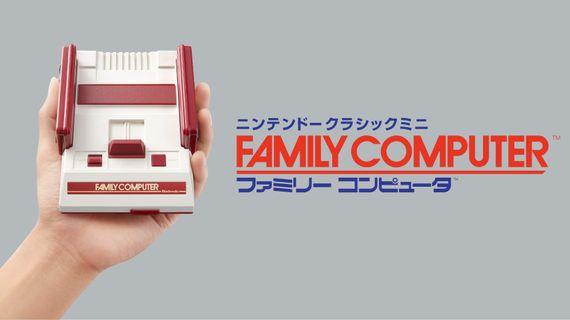 任天堂、手のひらサイズのファミコンを発表。懐かしの名作ゲーム30本を内蔵、11月発売(タイトル一覧あり)