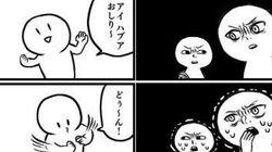 「ぼくピコ太郎できるからみててね!」一瞬、不穏な空気に(漫画)