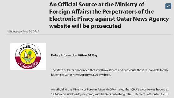 カタール断交の火付け役はフェイクニュース―