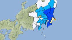 関東地方で地震。千葉県北東部で震度4