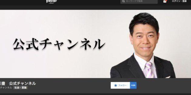 長谷川豊さんがキャスター降板「ネットと番組使い分けてるつもりだった」