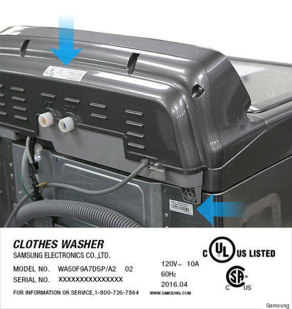 サムスン電子、今度は洗濯機が爆発か アメリカで報道、消費者安全委も声明