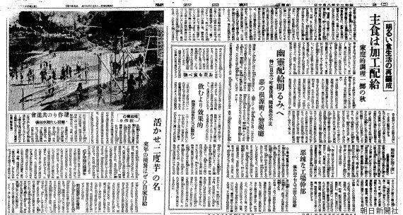 【戦後70年】午前2時、昭和天皇の「聖断」