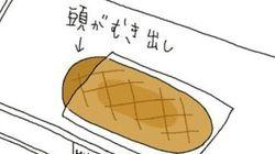 ドイツ人と日本人の違い。食品衛生への感覚-夫はゲルマン人(22)