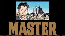 『MASTERキートン』新作、11/28に発売