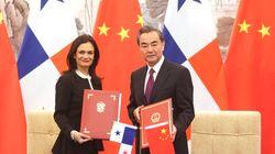 「パナマ断交」中国の真の狙いは何か--野嶋剛