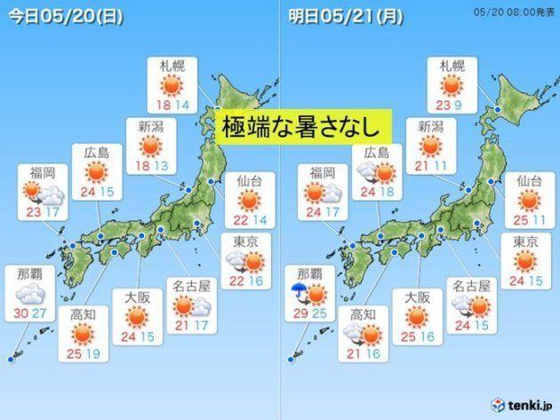 5月20日の天気、極端な暑さなく快適に。全国的に晴れ