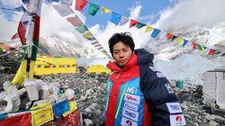 栗城史多さん、エベレストで死亡。事務所が発表「遺体となり発見されました」