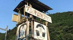 蛍舞い、棚田広がる山里にダム計画 「ふるさと守りたい」住民の姿を映画に