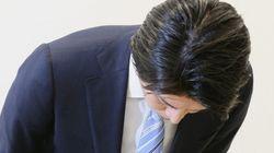 宮崎謙介議員、議員辞職を表明 記者会見で「不倫疑惑」を謝罪(UPDATE)