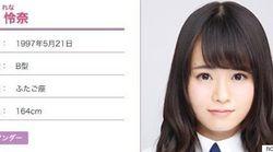 秋元康さんとAKB48にTwitterで殺害予告 男を逮捕