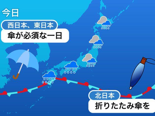 23日(水)、関東も午後は雨に 気温は?