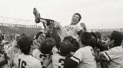 【クイズ】今はなきプロ野球チームの名前、どれだけ知ってますか?