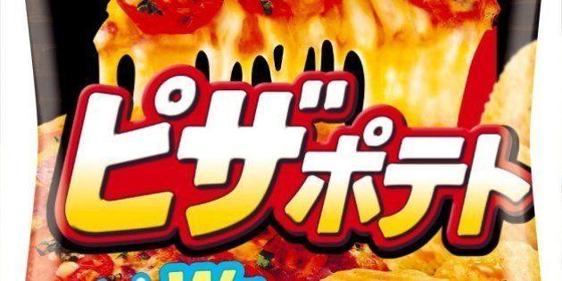 『ピザポテト』6月19日に販売再開へ 待ちわびたファンが歓喜「涙が出ました」