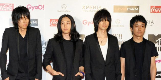 CHIBA, JAPAN - JUNE 23: Bump Of Chicken walks on the red carpet of the MTV Video Music Awards Japan 2012...