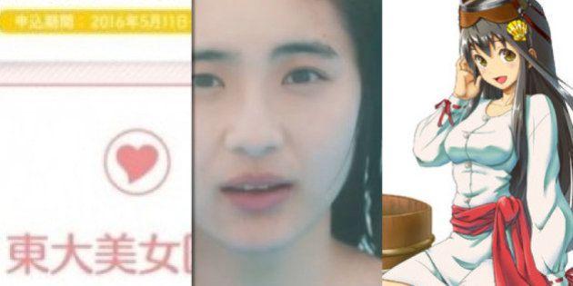 志布志市のうなぎ少女動画で、海外メディア「多発する日本の女性差別の例」と続々報道