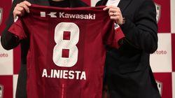 イニエスタ、ヴィッセル神戸に完全移籍 「チーム全体にとって大きな刺激」