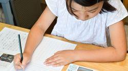「中学受験はしない」けど塾に行く子どもが増えている!? その理由とは