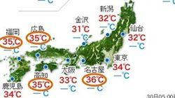 30日も猛烈な暑さ 急な雨にも注意を