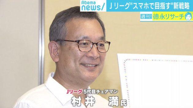"""""""イニエスタV神戸入り""""の裏に「スマホ戦略」と「DAZN」"""