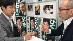 都議選千代田区 ドン後継vs小池氏の愛弟子