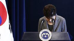 朴槿恵大統領が辞任表明「進退、国会に任せる」