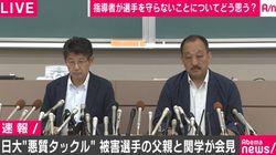 日大の危険タックル問題、関学大が会見「来年以降、定期戦は中止」