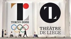 2020年東京オリンピックのエンブレムに盗作疑惑?