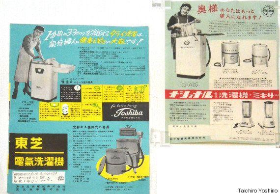 昭和30~40年代のレトロ家電は「よりよい暮らし」へ試行錯誤の連続だった(画像集)