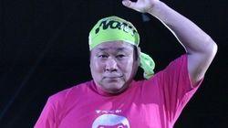 永源遥さん急死 元プロレスラー、「悪役商会」やツバ攻撃で人気