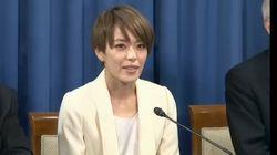 今井絵理子さん、参院選出馬会見 立候補のきっかけになった息子の言葉とは?