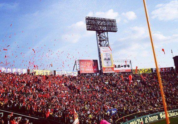 広島カープのリーグ優勝に見る、広島発祥企業の底力