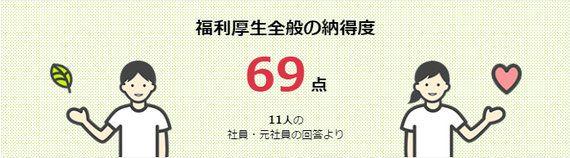 出版不況の実態は? 講談社、集英社、KADOKAWAの3社、給与が高いのはあの会社