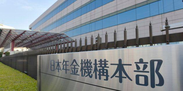 日本年金機構の本部=東京都杉並区