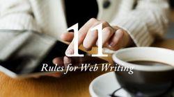 誰でも良い文章が書ける Webライティング11のルール