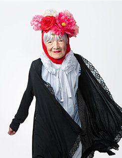 世界一高齢者の美しい国をつくるショー